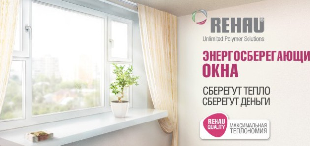 РѕРєРЅР°-rehau-2